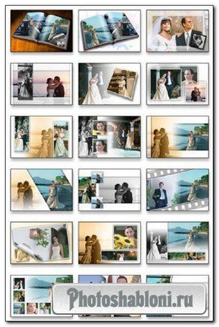 Креативный свадебный альбом для Adobe Photoshop (Часть 1)