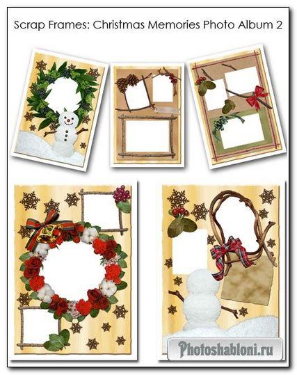Скрап-странички (Рамки) - Рожденственский Фотоальбом. Часть 2