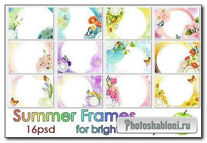 Рамочки для летнего альбома (16 PSD)