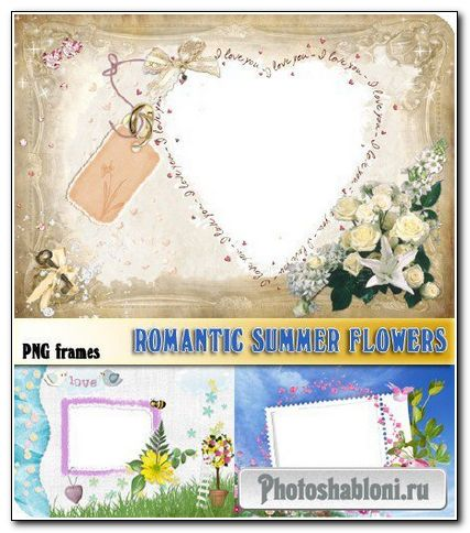 Цветочные Рамочки - Про Лето (PNG)