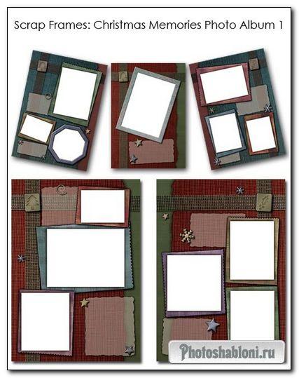Скрап-странички (Рамки) - Рожденственский Фотоальбом. Часть 1