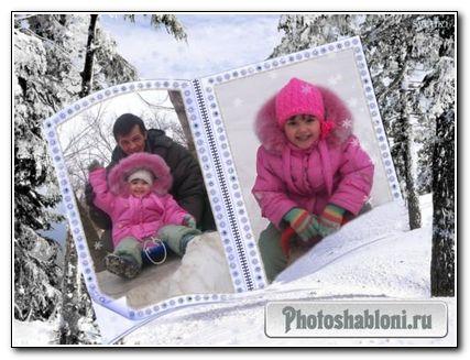 Рамка для Photoshop - Зимний альбом