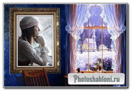 Фоторамка - Зимний вечер