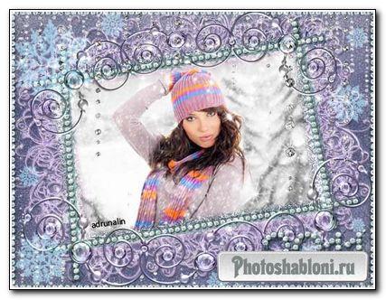 Зимняя рамка для фото - Мерцание льдинок