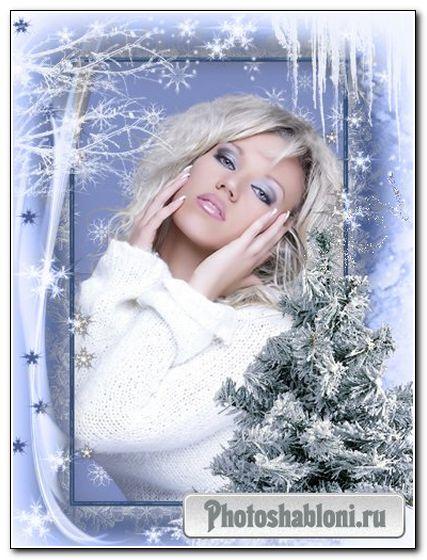 Рамочка для фото -Ожидание зимы