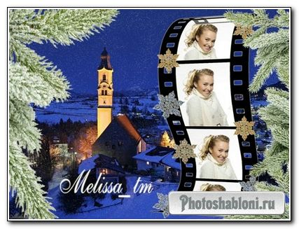 Рамка для фото Зимняя сказка