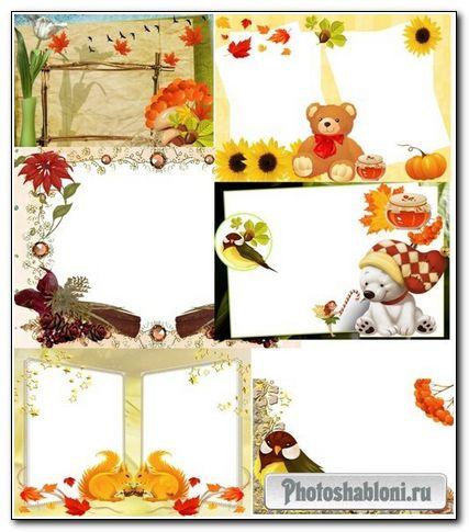 Рамки для фотошоп - Осенняя песня