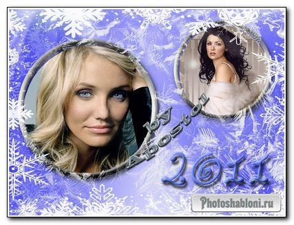 """Рамки для фотошопа - Рамка """"Зима 2011"""""""