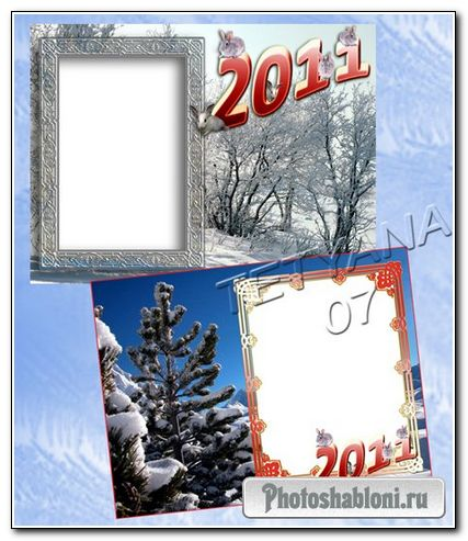"""Рамочки для фотошоп """"Зима-1"""""""