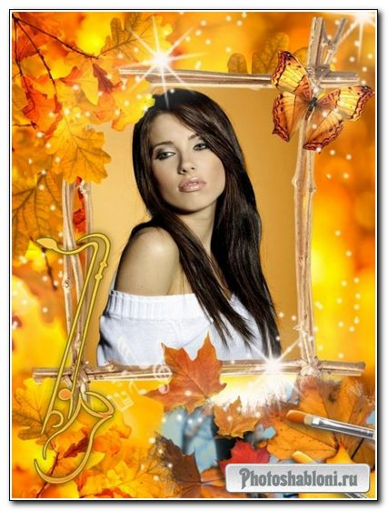 Осенняя рамочка