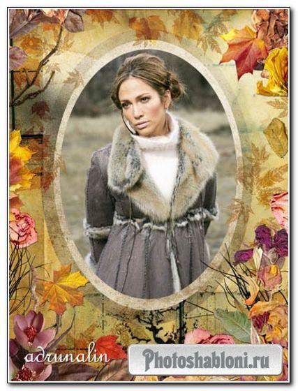 Рамка для фото - Осеннее очарование