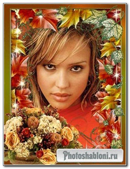 Рамочка для фото -Осенняя