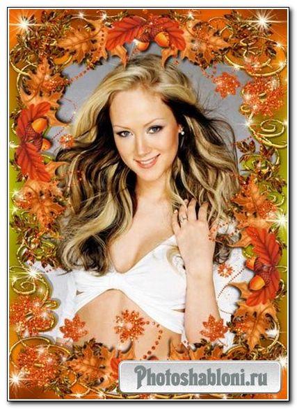 Рамочка для фотошоп -Осенние листья