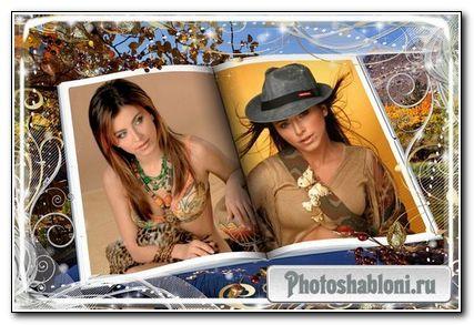 Рамочки для оформления фото - Осенний журнал