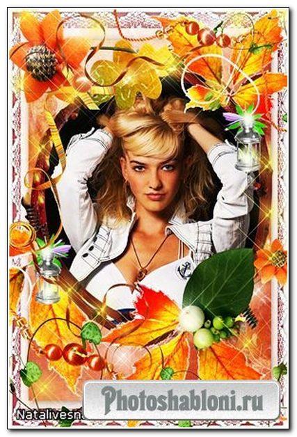 Рамка для Photoshop – Осенний коктейль