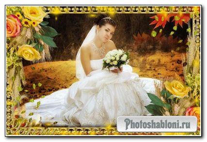 Рамка для фото-Осенний матив