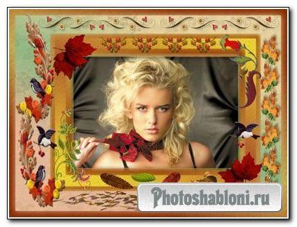амка для фотошоп-Осенние мотивы