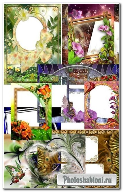 Рамки для фотошоп - Осенняя коллекция