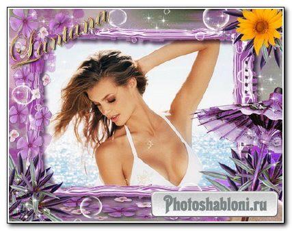 Рамка для фотошопа - Лиловое лето